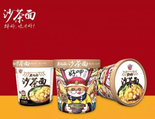 蜡笔小新推老闽南速食系列沙茶面&扇贝粉